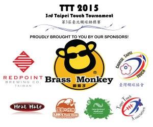Sponsors-Mar-2015