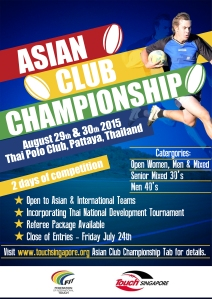 Asian Club Championships 2015 Flyer