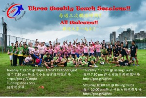 Weekly Touch Sessions June 2015