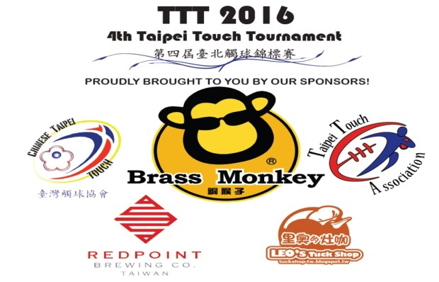 Sponsors Mar 2016