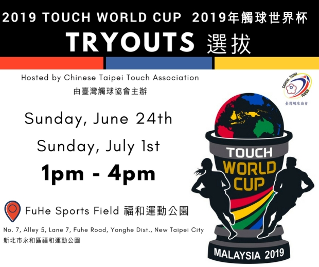 CTTA - World Cup Tryouts